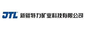 新疆yabo12yabo218科技有限公司